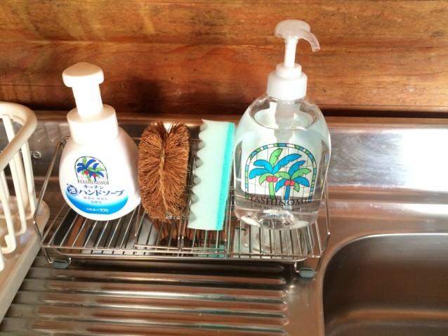 ハンドソープ、たわし、スポンジ、食器用洗剤